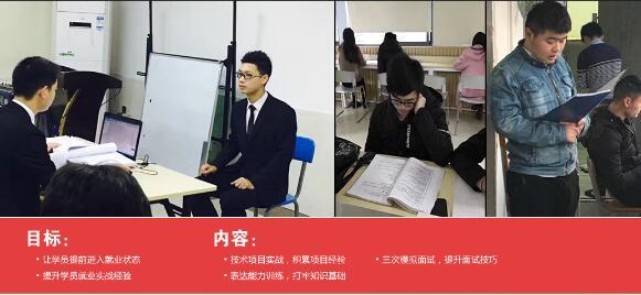 郑州北大青鸟毕业后真实情况