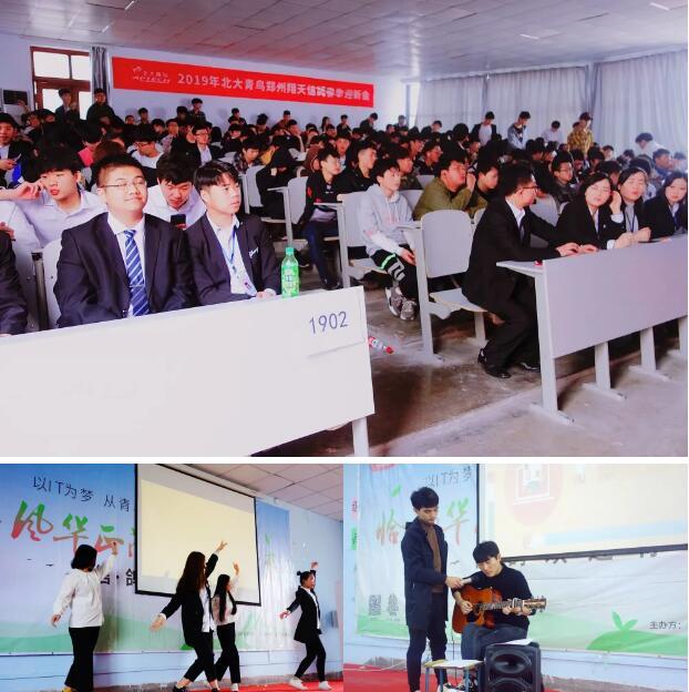 北大青鸟郑州有几个校区哪个校区好一些