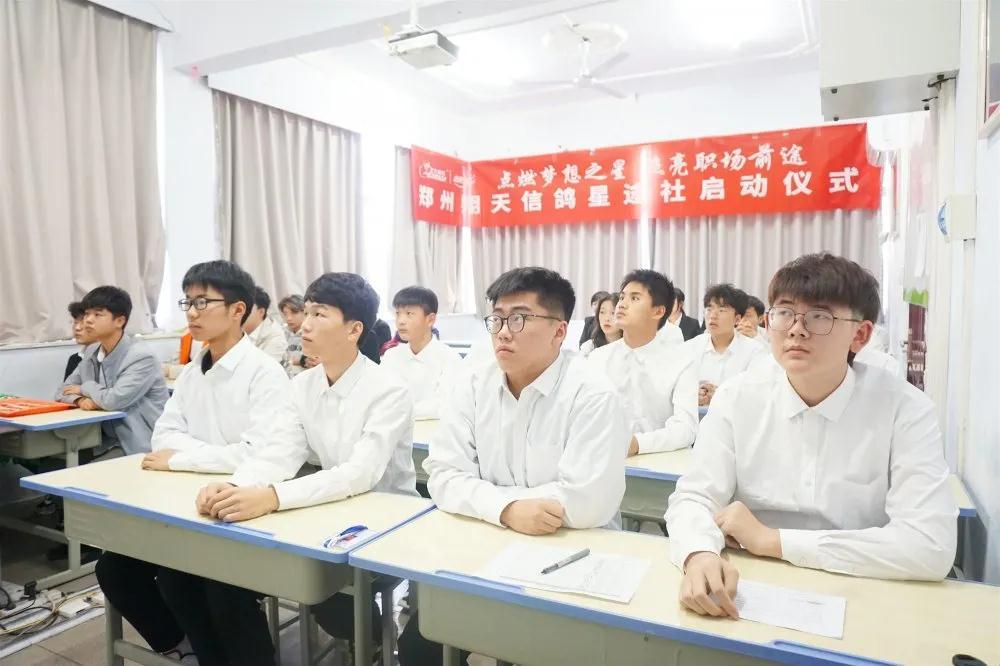 在河南郑州分数低初中毕业可以报哪些学校?