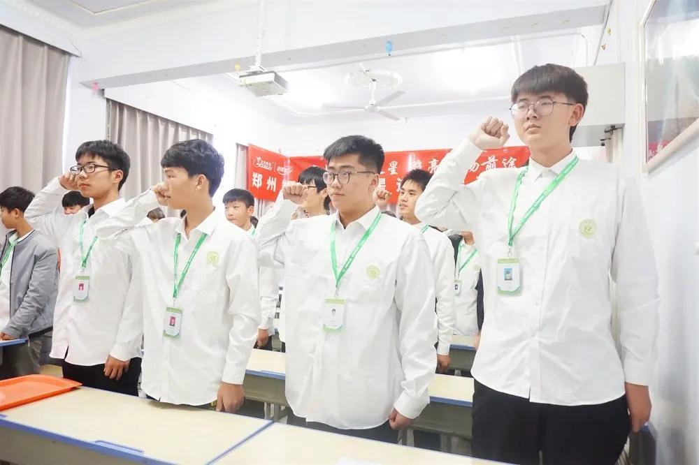 郑州北大青鸟翔天信鸽星途社二期启动仪式圆满结束